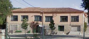 Col·legi públic Montseny